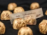 «Свiточ» выпустил осеннюю коллекцию шоколадных конфет «Солодкі почуття»