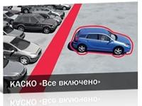 Страховая компания «АХА Страхование» огласила результаты за три квартала 2012 года