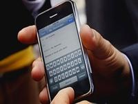 В Пермском крае должников будут оповещать посредством смс-рассылки
