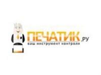 Группа Компаний Ok Holding Group выкупила компанию Печатик