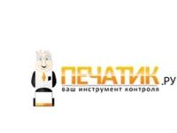 «Печатик» будет работать с интернет-магазином Сотмаркет