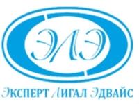 Эксперт Лигал Эдвайс ввели услугу подготовки процессуальных документов