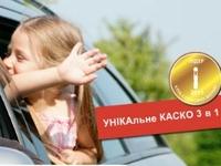 УНИКА Жизнь наградили лучших продавцов «ОВБ Алфинанц Украина»