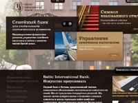 Baltic International Bank получил разрешение Центрального банка на представительство в Москве