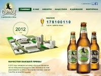Обновлен сайт пивного бренда «Сармат»