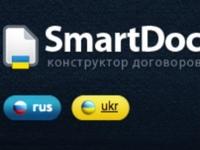 SmartDoc расширил список юридических услуг