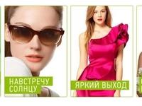 Интернет-магазин izobility.com начал многоуровневую партнерскую программу