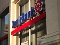 Сбербанк заинтересовался турецким DenizBank