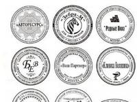 В связи с отменой Приказа: «О выдаче разрешений на изготовление круглых печатей» компаниям пришлось изменить производство