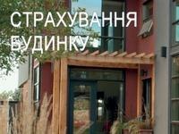 Из-за случая в Донецке «АХА Страхование» выплатила 217 тыс. грн