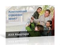 Стали известны финансовые результаты Группы AXA за первый квартал 2013 года