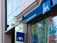 Cумма страховых выплат клиентам компании АХА Страхование превысила 32 млн. грн