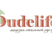 В интернет-магазине одежды Dudelife стартовали скидки на новую коллекцию