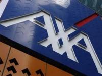 Страховая выплата запорожскому предприятию составила 4 млн грн