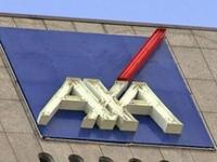 В Донецке клиент АХА Страхование получил более 960 тысяч гривен по договору КАСКО