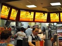 Во Вьетнаме откроется первый МакДональдс