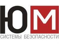 Интернет-магазин «Торговый дом ЮМ» пополнил ассортимент товара в разделе «Распродажа»