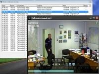 Компания «ДевЛайн» обновила версию видеонаблюдения «Линия»