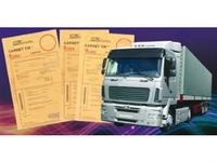 Изменены условия таможенного транзита с применением книжки МДП