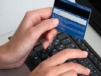 «Мелькомбинат» перейдет на закупки в электронном виде