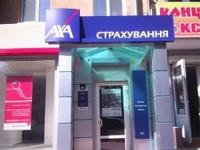 СК «АХА Страхование» предоставила услугу страхования жизни в Украине