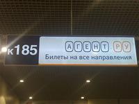 Изменения на рынке продаж авиабилетов в России