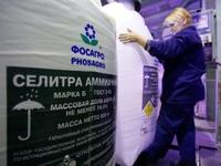 Фосагро увеличит поставки сырья Русалу