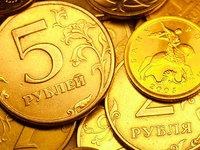 Центральный банк России сместил диапазон валютного коридора и ключевой ставки