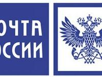 От «Почты России» ждут качества