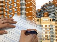 На 2014 год руководство РФ выделило 10 750 жилищных сертификатов