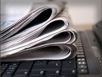 Интернет-реклама рунета обогнала рекламу в печатных СМИ
