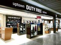 В аэропорте «Борисполь» откроется «Дьюти фри мол»