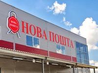 На Донбасс отправится «Гуманитарная почта»