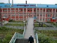 «Мотовилихинские заводы» будут выпускать «Грады» и «Смерчи» в кредит
