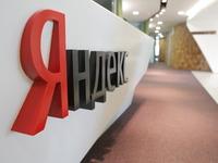 В Госдуме заподозрили Yandex.ua в антироссийской пропаганде