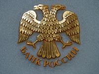 Мария Помельникова: за отчетную неделю на валютных запасах России сказалась продажа 7,4 миллиарда долларов