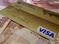 Хранить деньги на банковской карте может стать небезопасно