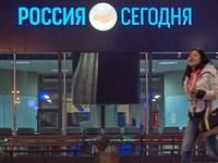 Россия создаст информагентство для иностранцев