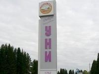 кировская обл п уни авторазборка мам термобелье Janus