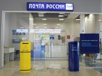 «Почта России» осваивает курьерскую доставку