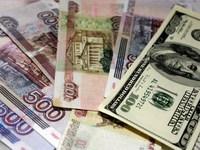 Курс рубля к доллару упал ниже отметки в 45 рублей