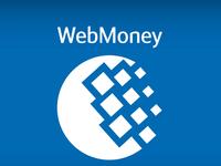 Funding: новый сервис от WebMoney