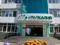 Выручка «Уралкалий» в 2011 году выросла до 99,8 млрд рублей