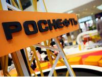 Премьер-министр РФ подписал постановление о приватизации акций компании «Роснефть»