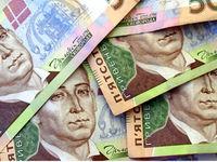 Нацбанк Украины: банковская система страдает от глобального оттока депозитов