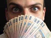 В Украине сорван джек-пот в 10 миллионов гривен