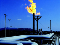«Газпром» снизил цену «голубого топлива» для Украины