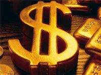 Стоимость золота достигла трехмесячного минимума