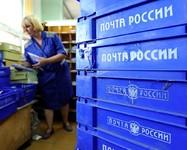 «Почта России» инвестирует в модернизацию ИТ-инфраструктуры