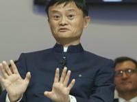 Alibaba уходит из США и сосредотачивается на китайском рынке